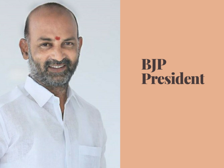 Bandi Sanjay – Telangana BJP President